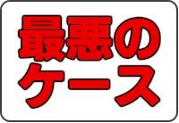 20160108103019