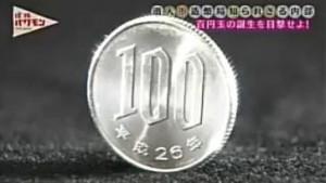 20141025224527