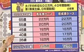 20141030195818