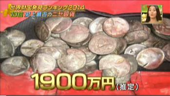 20150104155501
