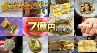 20150105091842