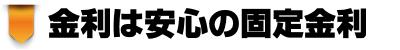 kinrikotei