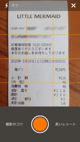 2015-05-23 15.50.41