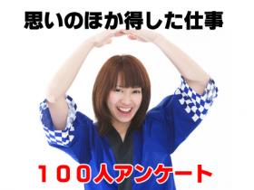 tokusitasigoto
