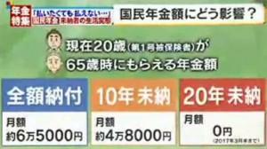 20151129213446